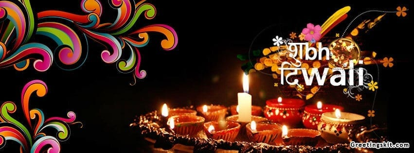 00-diwali-facebook-cover