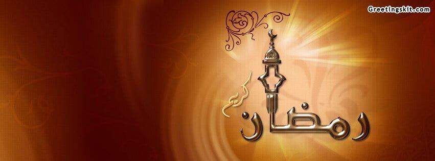 00000-holy-ramadan-kareem-fb-covers