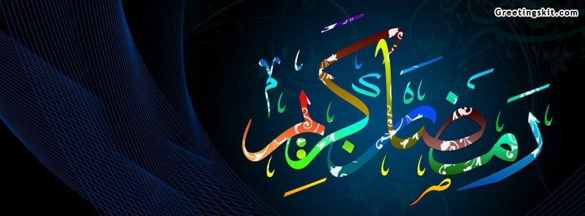 00000-ramadan-facebook-timeline-covers