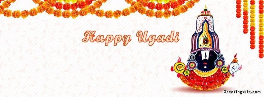 Happy Ugadi Facebook Timeline Cover